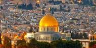 القدس تنتصر على ترمب والاحتلال الإسرائيلي في الاتحاد البرلماني الدولي