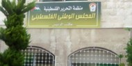 """""""الوطني"""" يطالب المجتمع الدولي بترجمة قراراته لأفعال"""