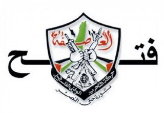 """""""الحركي للصحفيين"""" يطلق برنامجا تدريبيا شمال غزة"""