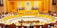 الجامعة العربية: اليوم العالمي للتضامن مع الشعب الفلسطيني مناسبة هامة لتأكيد عدالة القضية الفلسطينية