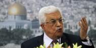 """الرئيس محمود عباس: لا نأخذ تعليمات من أحد ونقول """"لا"""" لأي كان إذا كان الأمر يتعلق بمصيرنا وقضيتنا"""