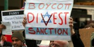 اسرائيل تدرس طرح مشروع قانون بالكنيست لحبس نشطاء المقاطعة الدولية