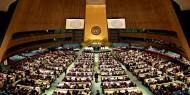 11 دولة بينها ثلاث دول عربية فقدت حق التصويت في الجمعية العامة بسبب تخلفها عن الدفع