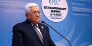 كلمة الرئيس محمود عباس في القمة الإسلامية حول القدس