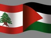 تواصل المواقف اللبنانية المنددة بإعلان ترمب