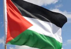 """فلسطين تشارك في احتفالية """"الألكسو"""" وتحصد عدة جوائز"""