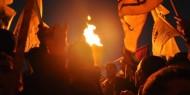 ايقاد شعلة انطلاقة حركة فتح الـــ 53 من قلب القدس المحتلة العاصمة الأبدية لدولة فلسطين