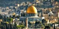مجلس الإفتاء: القدس للفلسطينيين وأي قرار لن يغير من الواقع شيء