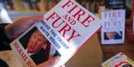 """بيونغيانغ: نهاية ترامب اقتربت.. والدليل """"الكتاب"""""""