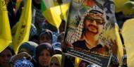 القاهرة: إحياء الذكرى الـ55 لانطلاقة الثورة الفلسطينية