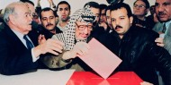 الذكرى ال 23 لأداء الرئيس الرمز ياسر عرفات للقسم كأول رئيس منتخب للشعب الفلسطيني