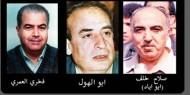 27 عاما على استشهاد القادة أبو إياد وأبو الهول والعمري