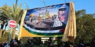 برومو رفع الستار عن صورة الرئيس الرمز ياسر عرفات بساحة الجندي المجهول بغزة