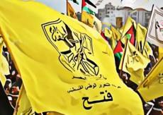 """نزال: """"فتح"""" لم تتفرد بالقضايا الكبرى لشعبنا وتحملت مسؤولية البناء ودعم الصمود"""