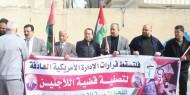 دير البلح : رفضا لقرارات ترامب لجنة اللاجئين تنظم وقفة احتجاجية