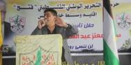 حفل تأبين الأخ المناضل معتز عبد الشكور الطويل الذي نظمته حركة التحرير الوطني الفلسطيني فتح اقليم وسط خانيونس