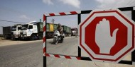 تقرير: قوات الاحتلال مستمرة في فرض منطقة عازلة في قطاع غزة