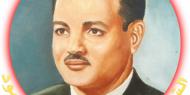 الذكرى الــ 50 على استشهاد الشهيد القائد عبد الفتاح حمود