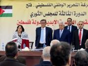 بدء اجتماعات المجلس الثوري لحركة فتح في دورته السادسة