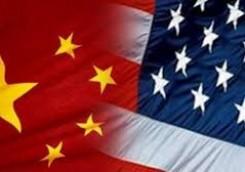 الصين تطيح بأمريكا لتصبح الشريك التجاري الأول مع الاتحاد الأوروبي