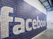 """""""ادارة فيس بوك"""" تحذف صفحة حركة فتح في المحافظات الجنوبية"""