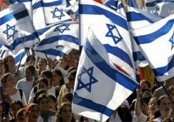 رغم الإغلاق الشامل- تواصل الاحتجاجات ضد نتنياهو في إسرائيل