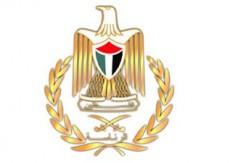 تعقيبا على البيان المشترك الأميركي-الإسرائيلي-السوداني: الرئاسة تدين تطبيع العلاقات مع دولة الاحتلال