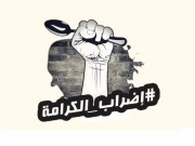 """أسرى """"عسقلان"""" يشرعون بإضراب مفتوح عن الطعام الأحد المقبل"""