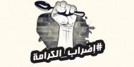 أكثر من 30 أسيرا يشرعون بإضراب مفتوح عن الطعام