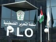 منظمة التحرير تطالب بحماية دولية: إدارة ترمب والصمت الدولي مسؤولان عن جرائم الاحتلال