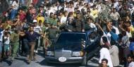 """إفتتاح معرض صور """"الذاكرة الوطنية الفلسطينية"""