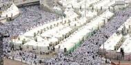 السعودية تقرر إقامة حج هذا العام بأعداد محدودة جدًا من المقيمين داخل المملكة