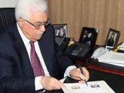 الرئيس يصدر قرارا بالعفو الخاص عن 125 محكوما