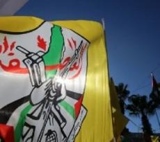 """(48) عاماً على اغتيال القادة الثلاثة """"كمال ناصر وكمال عدوان وأبو يوسف النجار"""" #عملية_الفردان"""