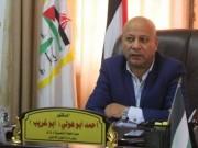 د. ابو هولي : اجتماعات اللجنة الاستشارية لوكالة الغوث تبدأ اعمالها غدا في الاردن لمناقشة الأزمة المالية وبحث سبل معالجتها