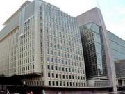 اجتماع للمانحين غدا والبنك الدولي يتوقع انكماشا في الاقتصاد الفلسطيني يصل الى 11%