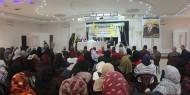 حركة فتح اقليم الشرقية  تعقد اجتماعآ موسع للمرأة و تخرج دورة للاسعافات الاولية