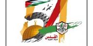 حركة فتح تدين حملة الإعتقالات والإستدعاءات لقيادات وكوادر الحركة في قطاع غزة