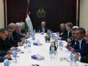 كلمة هامة للرئيس  بافتتاح أعمال المجلس الثوري برام الله مساء اليوم