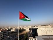 الأردن يعلن إحباط محاولة تهريب مخدرات من الأراضي السورية
