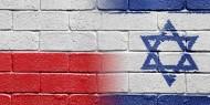 الخارجية الإسرائيلية توقف أنشطة سفاراتها بسبب الأزمة المالية
