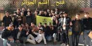 الجزائر: فوز قائمة الوفاء للشهداء الفتحاوية في انتخابات طلبة فلسطين في جامعة فرحات عباس