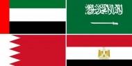 اجتماع وزاري عربي لبحث التدخلات الإيرانية بدول المنطقة