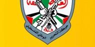 حركة فتح تثمن تدوير اللجنة الإشرافية والإدارية للشؤون المدنية في غزة