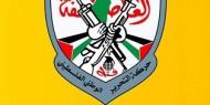 فتح تنفي ما يتم تداوله بتوزيع مساعدات بإسم الرئاسة في قطاع غزة
