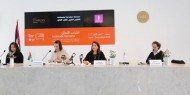 """المتحف الفلسطيني يعلن افتتاح معرضه الفني الجديد """"اقتراب الآفاق"""""""