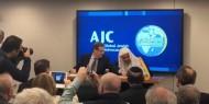 وفد يهودي صهيوني إلى السعودية قريبا