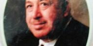 ذكرى رحيل العقيد الركن محمد محمود عبد الرحمن تمراز( أبو يسري )