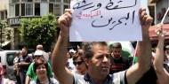 """""""تنفيذية المنظمة"""" تجدد معارضتها الحاسمة عقد الورشة الأميركية في المنامة"""