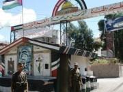 مخيمات شعبنا في لبنان تنتفض لليوم الثاني ضد صفقة القرن وورشة المنامة